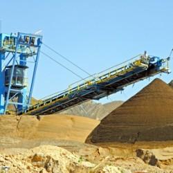 mine de phosphate